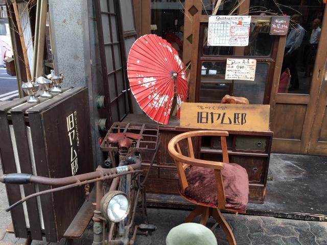 旧ヤム邸空堀店